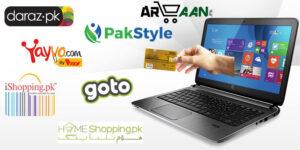 shopping websites in pakistan