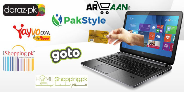 shopping websites in pakistan